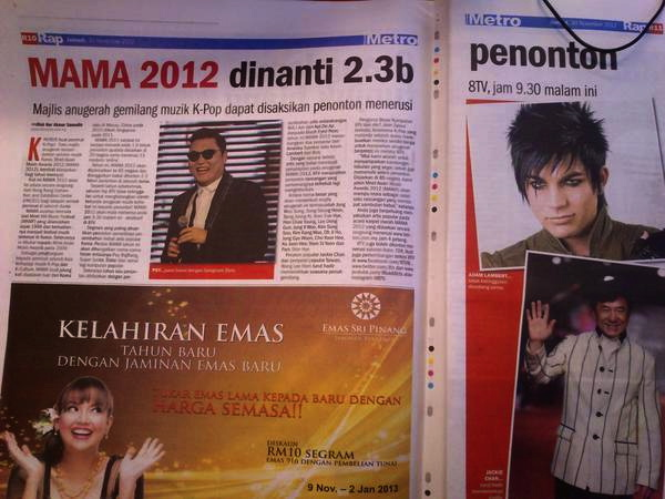 Screencap via @puteris: @adamlambert even ur appearance in MAMA tonight come out in our malaysian paper..it is a biggie in asia-2.3billion