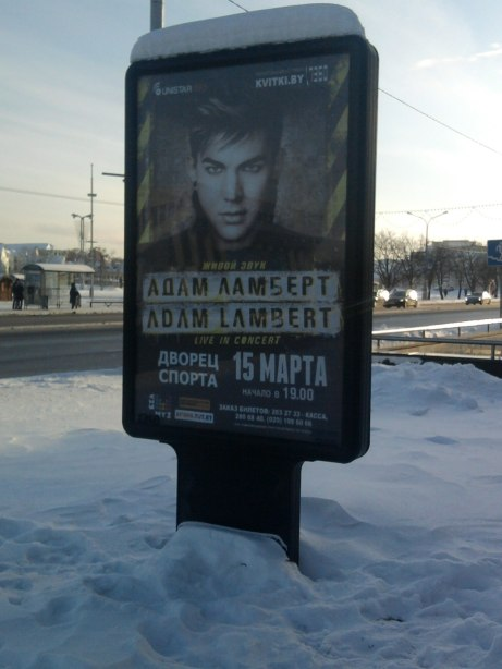 @AdamLambert's #Billboard in Minsk (Belarus) via @katush_a