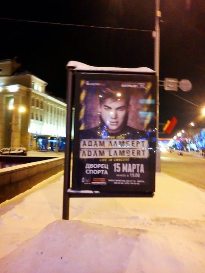 @katush_a: OMG Minsk is full of big billboards with Adam Lambert! I didn't even expect that ALL of them would be so big! (one of them) /http://cs416718.userapi.com/v416718166/24b7/V8TO5XYW7_c.jpg
