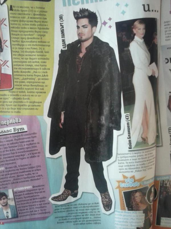 Via CherrryGaga Gagabucks @adamlambert You are featured in our BUlgarian magazine BRAVO! YAY! #Vh1DIvas