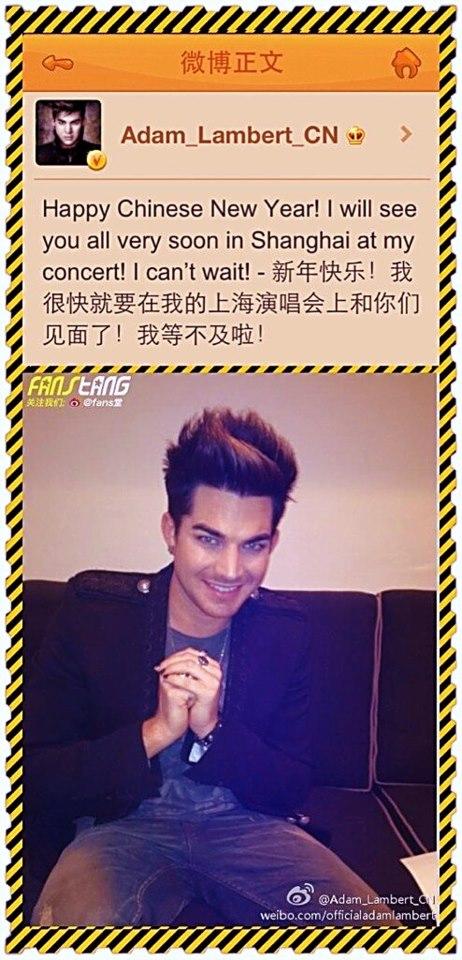 @glam_alidol: @adamlambert new weibo :happy chinese new year http://pic.twitter.com/NtTv9zM5