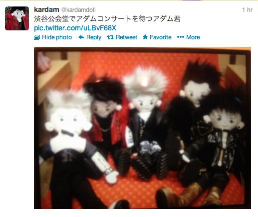 "Karadam's ""Adam-kun"" dolls at the show!"