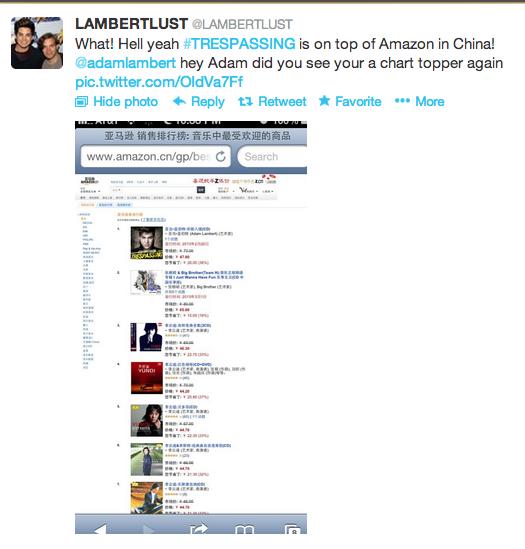 LambertLust-TrespassingChina
