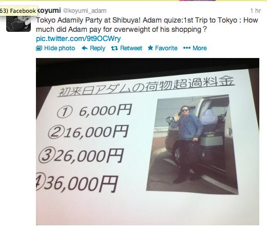 TokyoFanPartyQuiz