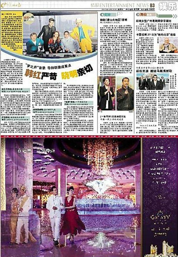 @mmyy9: Adam Lambert with China Idol Judges http://gzdaily.dayoo.com/html/2013-04/25/content_2225246.htm … http://www.chinanews.com/yl/2013/04-25/4763168.shtml … http://ent.sina.com.cn/v/m/2013-04-25/10273907880.shtml
