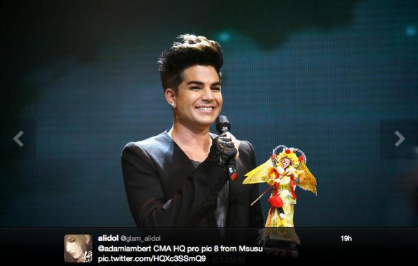 CMA-Screenshot