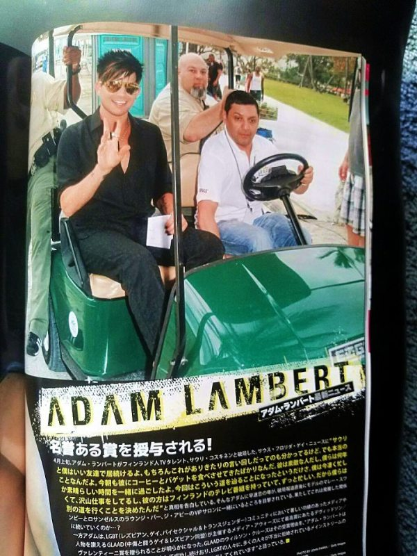 @poochlove2: ADAM LAMBERT in Japan's INROCK Mag June 2013 Issue, Out May 15, 2013. LOVE ADAM ヾ(*´∀`*)ノ @adamlambert Japanese magazine 「INROCK」 (>∀<●)ノ 6月号♪5月15日発売