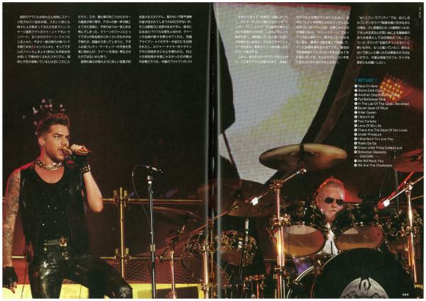 Crossbeat review of Summer Sonic, via @koyumi_adam